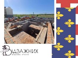 Новини з будівництва ЖК BURGUNDIA  10.05.2021