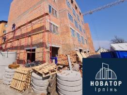 Новини з будівництва ЖК Новатор Ірпінь 21.04.2021