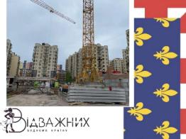 Новини з будівництва ЖК BURGUNDIA 12.05.2021