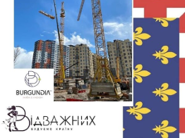 Новини з будівництва ЖК BURGUNDIA 26.04.2021