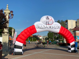 В Ірпені стартував веломарафон «TransUkraїne – bikepacking race 2021»