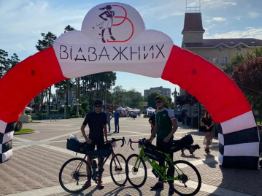 Самый семлый веломарафон страны «TransUkraиne - bikepacking race 2021»