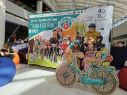 """Промо-акция для регистрации участников на Детские велогонки """"Irpin Kids Bike - 2021"""" в Lavina Mall"""